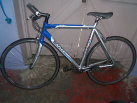 24 speed scott ultra light weight cycle for the serious rider