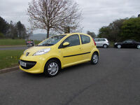 PEUGEOT 107 HATCHBACK 5 DOOR YELLOW 2008 ONLY £20 PER YEAR ROAD TAX BARGAIN £1350 *LOOK* PX/DELIVERY