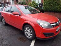 *Vauxhall ASTRA ELITE* QUICK Sale - UNBEATABLE offer!