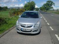 2008 Vauxhal Corsa SRi 1.6 Turbo, Silver 3 Door
