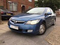 Honda Civic 1.3 ES --- HyBrid--- 2007 --- Automatic --- Leather Seats --- 20 Pound Tax Civic
