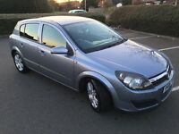 2006 VAUXHALL ASTRA 1.4 MOT'D 2 KEYS 75K LOW MILES 5DR ALLOY WHEELS CHEAP CAR!! BARGAIN!!