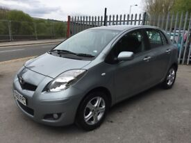 Very Low Miles Full service History looks and drives excellent!