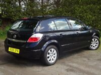 2005 Vauxhall Astra 1.6i Club Twinport 5 door**Only 77000 miles**Full Years Mot**3 Months Warranty**