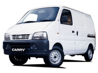 wanted suzuki carry vans any years or condition mot/failures cash waiting