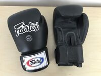 Fairtex BGV1 14oz Black Leather Boxing Gloves