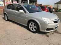 Vauxhall Signum Elegance 1.8 petrol Immaculate condition!!!
