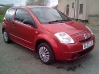 Citroen C2 Design, FULL MOT