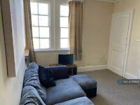 1 bedroom flat in New King Street, Bath, BA1 (1 bed) (#1131904)
