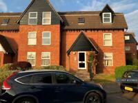 1 bedroom house in Millers Green Close, Enfield, EN2 (1 bed) (#1139832)