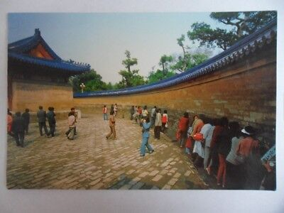 Old Postcard - The Echo Wall, Beijing, China