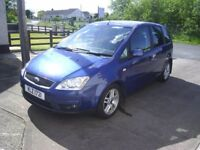 07 FORD FOCUS C-MAX 1.8TDCI 5DOOR, GOOD CONDITION, *MOT TO MAY 2018*