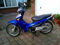 Honda ANF125 Innova - Spares or Repair