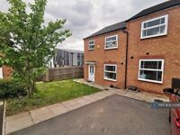 3 bedroom house in Maplin Close, Coventry, CV4 (3 bed) (#1072095)