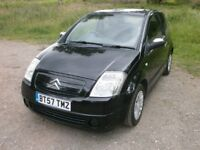 Citroen C2 1.1 Cool *NOW SOLD*
