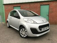 2013 (63) Peugeot 107 1.0 12v ( 68bhp ) Access 52,000 MILES FREE ROAD TAX FSH 2 OWNER C1 TOYOTA AYGO