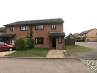 Well-presented 3 Bedroom House in Caversfield, Bicester