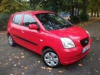 KIA Picanto 1.0 GS 5dr£1,499 1 OWNER, £30 TAX, LOW MILES 2006 (55 reg), Hatchback 01162149247