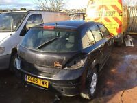 Vauxhall Astra petrol spare parts available