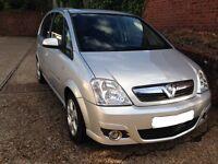 Vauxhall Meriva 1.6 2008 *LOW MILEAGE*