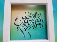 *** Arabic calligraphy frame Scrabble free personalise gift unique Islamic