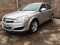 2009 VAUXHALL ASTRA 1.4 PETROL ***FULL 12 MONTHS MOT*** similar to golf focus corsa megane civic 308