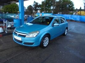 VAUXHALL ASTRA 1598cc CLUB TWINPORT 5 DOOR HATCH 2005-54, 1 FORMER KEEPER, 96K FROM NEW
