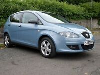 57 REG SEAT ALTEA REFERENCE SPORT 1.6cc 5 DOOR.