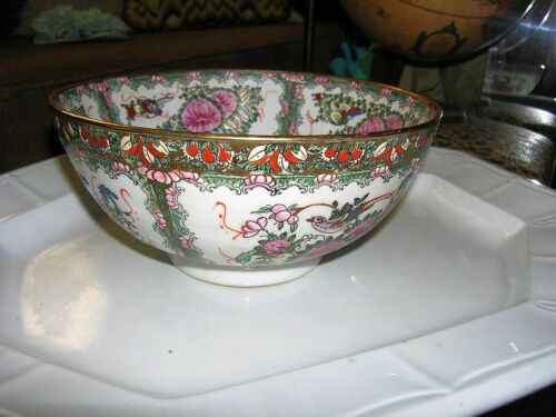 """1971 Chinese 10"""" Decorative Bowl SINK Vessel & greens  Vintage Mint Condition"""