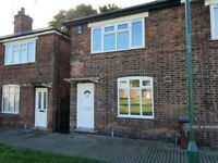 2 bedroom house in Chesil Avenue, Nottingham, NG8 (2 bed) (#1063929)