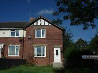 2 bedroom house in Broadway, Leeds, LS18 (2 bed) (#1003819)