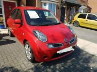 Nissan micra 1.2 59 plate