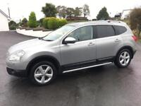 NISSAN QASHQAI +2 TEKNA DCI - 7 SEATER ***12 MONTHS MOT*** LEATHER INTERIOR***