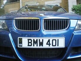 BMW 401 cherished non-dating number plate