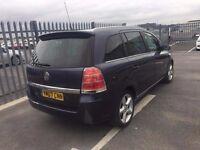 2007 Vauxhall Zafira 1,9 litre diesel 5dr 7 seater 1 owner FSH