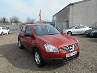 Nissan Qashqai 1.6 Visia 2WD 5drFINANCE AVAILABLE / HPi CLEAR