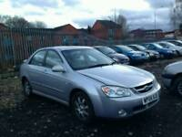 KIA CERATO 2.0 PETROL , , EXCELLENT RUNNER , , CHEAP CAR