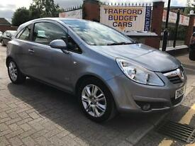 Vauxhall Corsa. 1.3 Cdti 2008 08, 12 months MOT, 3 door, Top spec cheap car