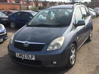 Toyota Corolla Verso 1.8 2003 + SERVICE HISTORY + MOT TILL JULY 2017 + 2 KEEPERS FROM NEW