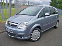 2007 (57) Vauxhall Meriva 1.6 Energy * Long MOT * Service History * Superb Condition *
