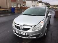 58 plate vauxhall Corsa sold as spares or repairs NO OFFERS