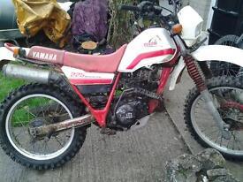 yamaha serow 225 cc trail bike