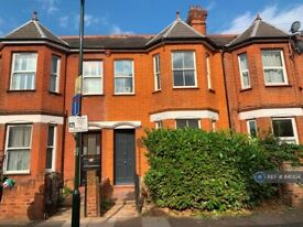 5 bedroom house in Duncan Road, Richmond, TW9 (5 bed) (#841304)