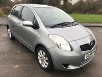 Fantastic Value 2008 58 Yaris 1.4 D4D Diesel 5 Dr Hatch 65+ MPG £20 Tax and Low Insurance HPI Clear