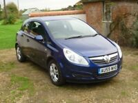 Vauxhall Corsa Active 1.2 Diesel eco-flex - low mileage - lovely car