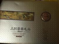 New Chinese tea box set