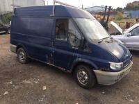ford transit spare or repaire .200..ono