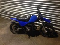 py110 spares or repairs £120 ono