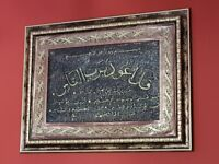 Arabic and wall art with frame