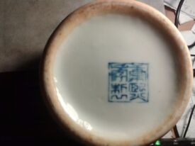 Kangxi mark (康熙款) Dragon phoenix jar,blue & white,china,Small Seal Script (小篆体),very rare